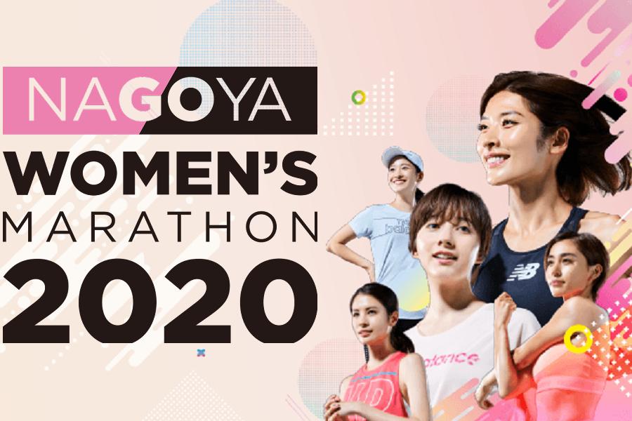 【主題旅遊】2020名古屋女子馬拉松5日-兼六園、合掌村(含小費)