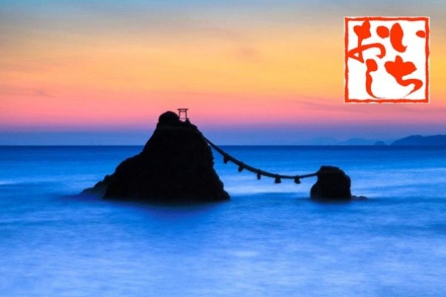 《超值南紀》珍愛紀州~藍海奇緣.宇治茶鄉漫步5日