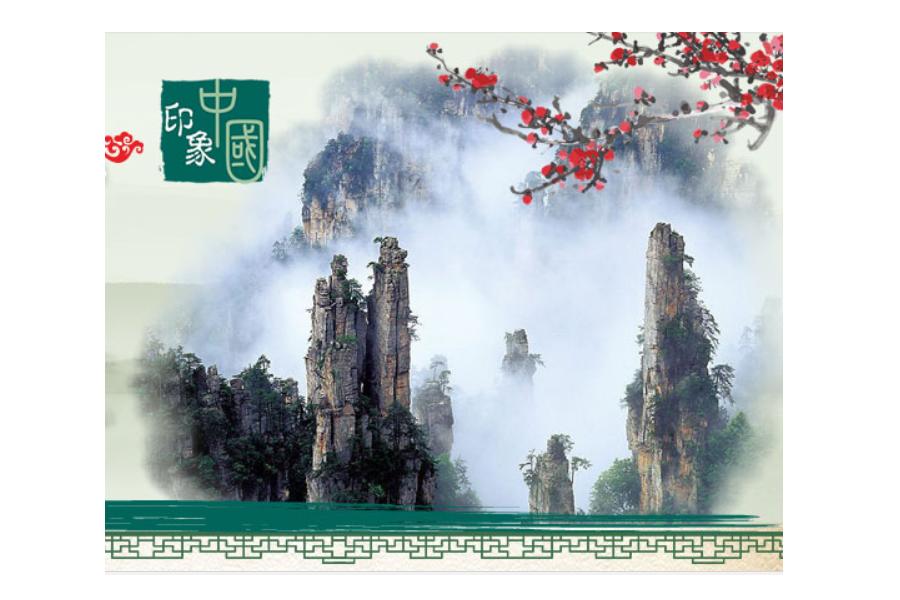 【印象中國】跨『越』廣西~雙龍齊下~德天瀑布、跨國雙遺產秘境8日