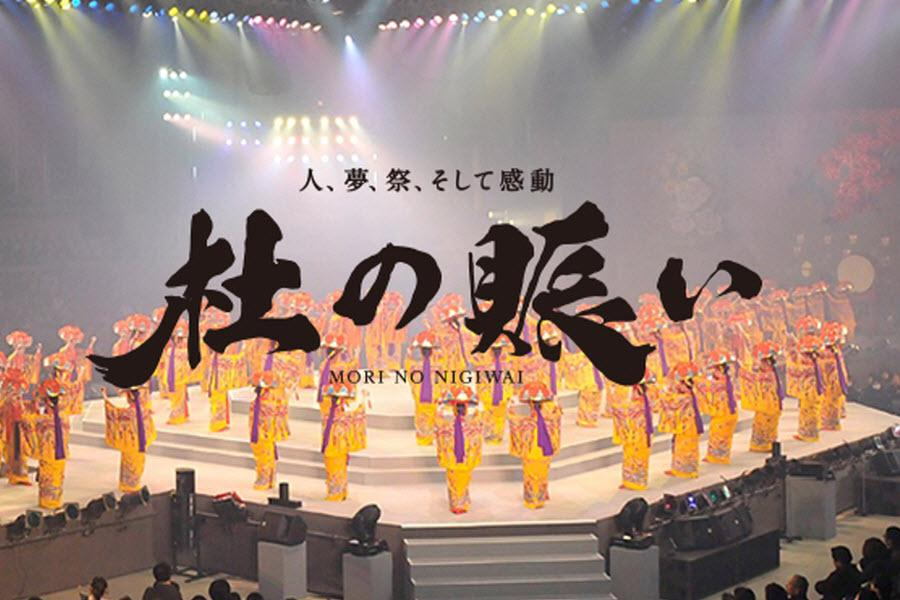 【SETxJTB企劃團】杜之賑祭典秀、晴空塔、多啦A夢、東京迪士尼5日