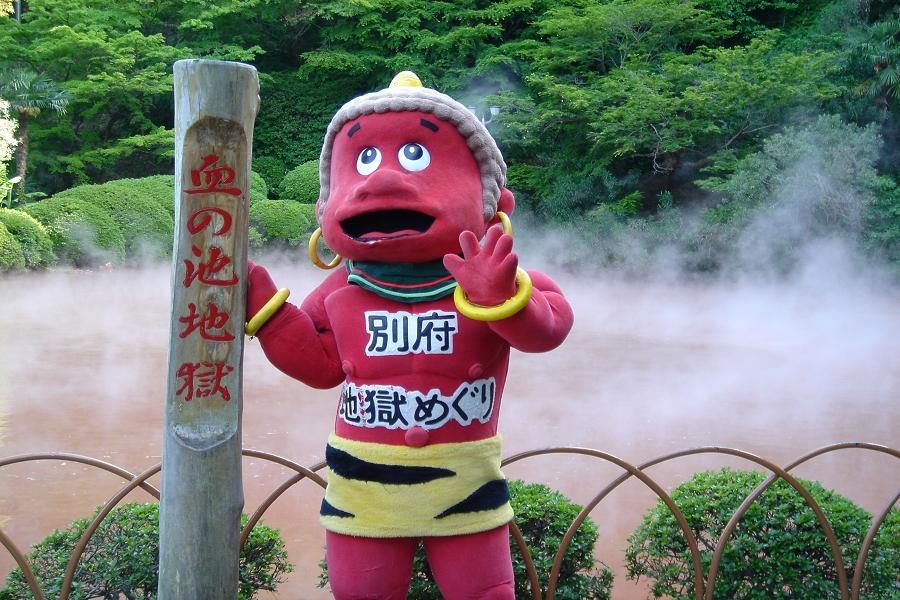 【豪情九州】彩繪九州、旅人列車湯布院、血地獄5日