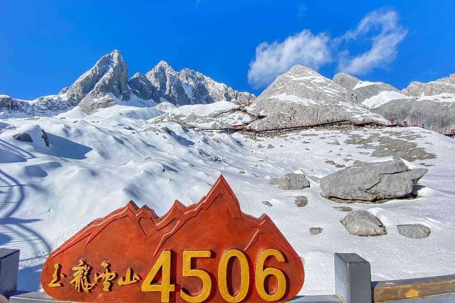【七彩雲南雙雪山】麗江冰川大索道、石卡雪山、金茂凱悅、大理、虎跳峽8日