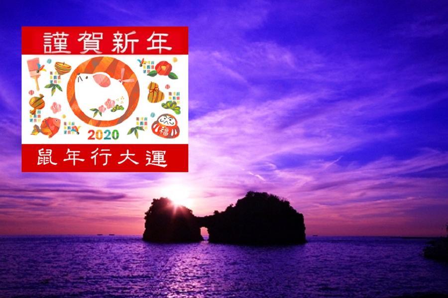 《南紀望洋饗樂》珍愛紀州~蔚藍海岸.京韻風情5日