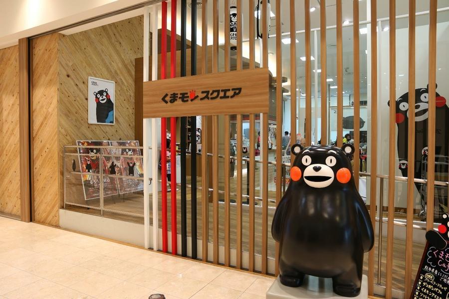 【熊本賞櫻、雙鐵道】高千穗峽、湯布院、採草莓、部長辦公室、福岡購物5日