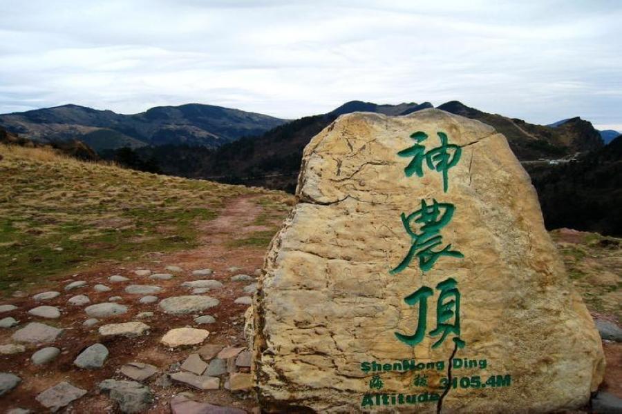 【華信假期】湖北仙山~武當山、藥王神農架、三峽人家、三國宴八日
