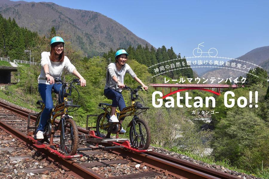 【童樂趣送小費】舊鐵道自行車、OUTLET、上高地合掌村遊船5日-名松