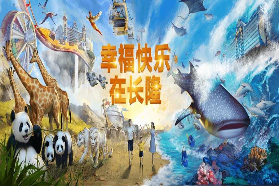 【樂活大灣區】暢玩長隆海陸雙樂園。船遊逢簡水鄉。慢步明清雙園五日
