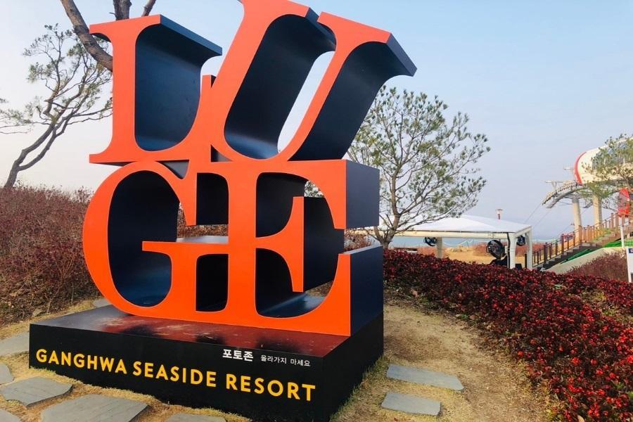 韓國粉好玩~LUGU斜坡滑車、文青咖啡、星空圖書館、樂天世界、明洞5日