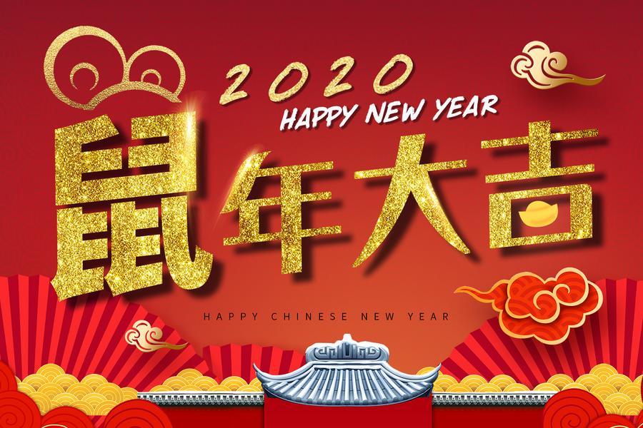 【錢鼠賀新年】五星河南萬達文華+開封建業鉑爾曼1晚+雙世界遺產五日