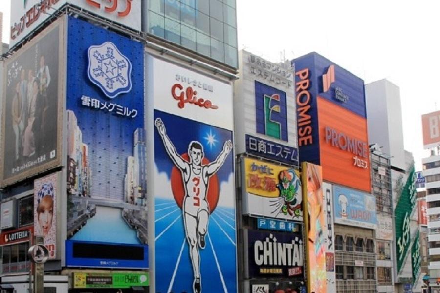 【四國松山】神隱道後、世外小豆島、倉敷美觀、岡山後樂園、大阪購物5日