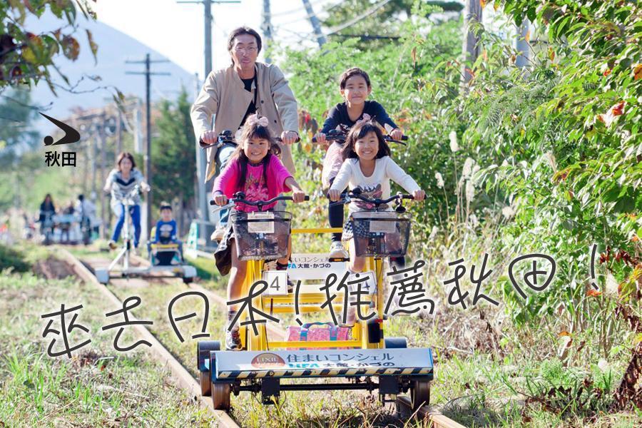 【奧入瀨四季滿喫】秋保大滝、松島遊船、小坂鐵道騎士5日(青仙)