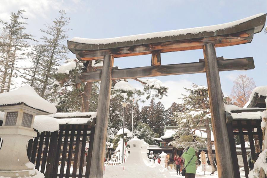 【主題旅遊】趣山形_冬之篇 雪地健行 工藝DIY 日本三大秘湯 5日