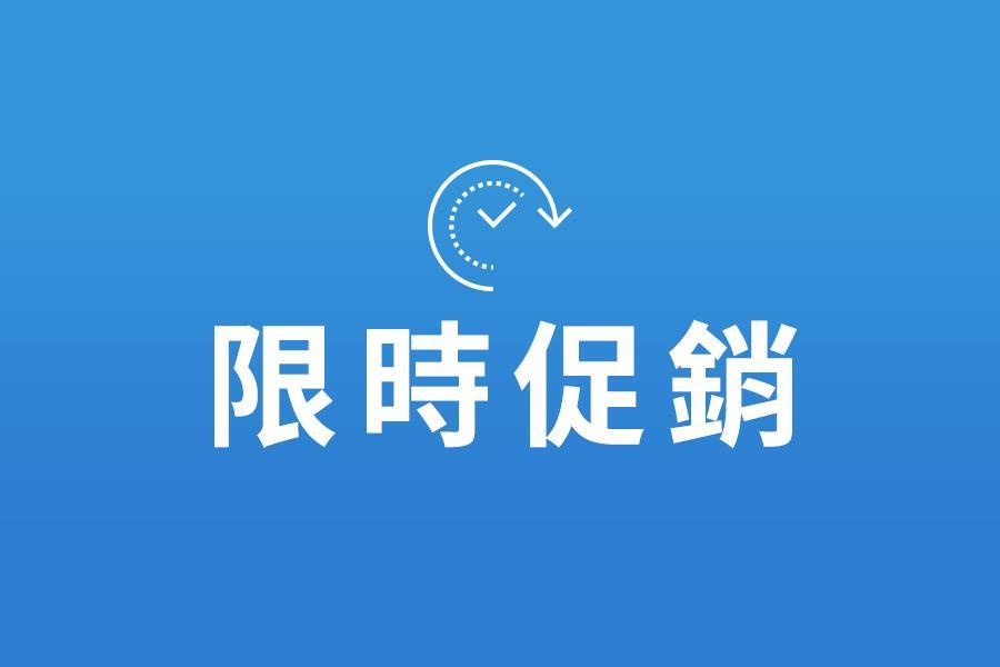 【限時促銷】馬哥孛羅香港酒店自由行3日(專享雅悅廳行政禮遇)未稅