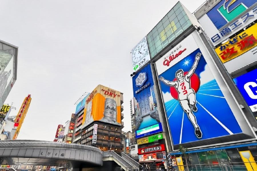 【華航午去晚回】大阪自由行5日(CI176/177)