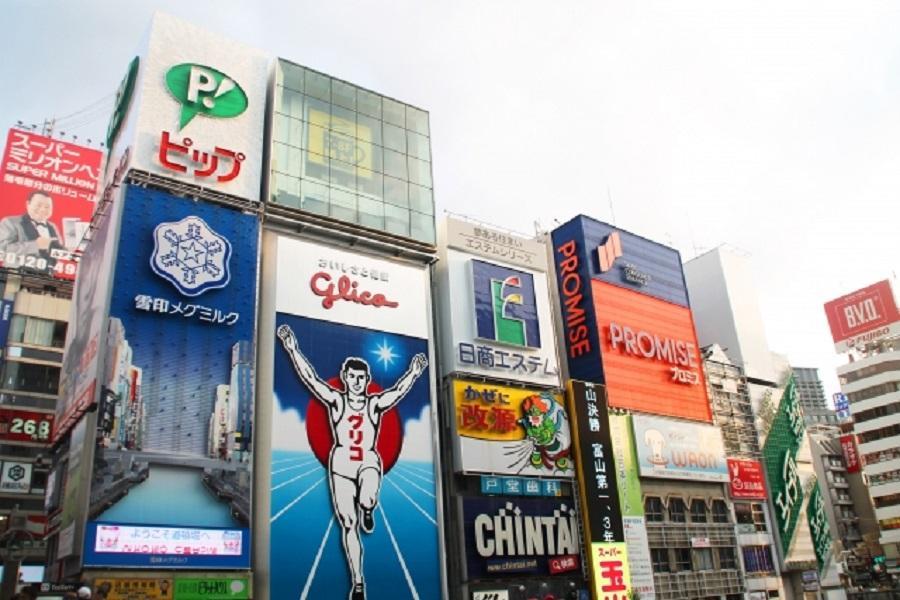 【長榮航空】大阪自由行5日