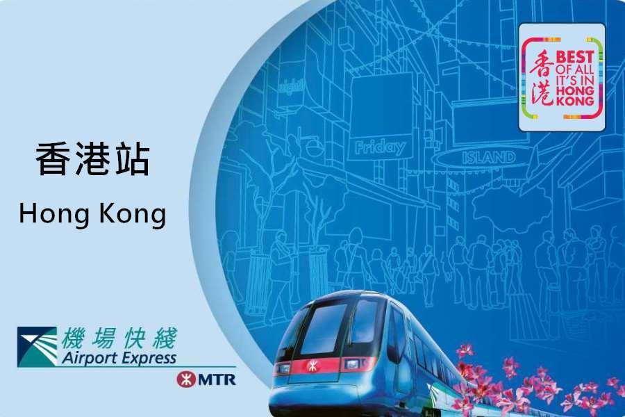 【快線下一站】香港站。香港自由行4日(限時加贈海洋公園)未稅