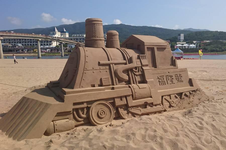 【台中出發】玩樂一夏~福隆國際沙雕藝術季 & 無敵海景~忘憂谷二日遊