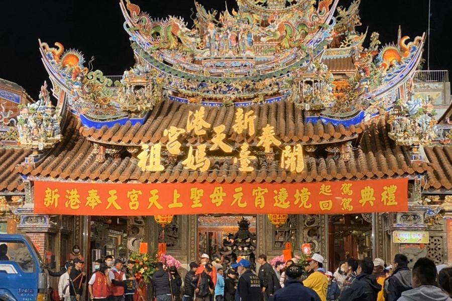 【遶境進香第三日】跟著媽祖輕旅行 - 4/12 (週一) 台北出發 買一送一