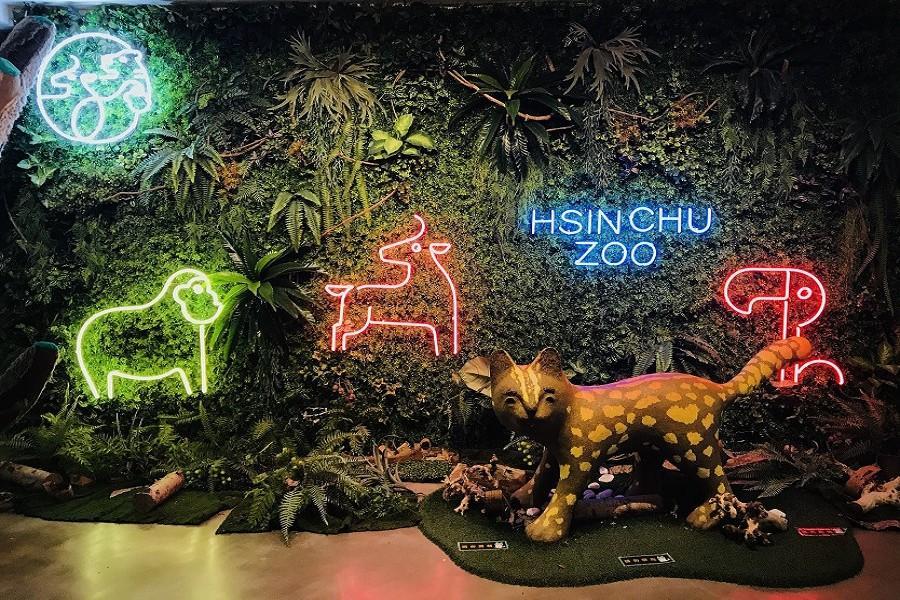 【新竹】新竹動物園‧小熊博物館‧北埔綠世界‧動物FUN城市二日遊(親子同樂)