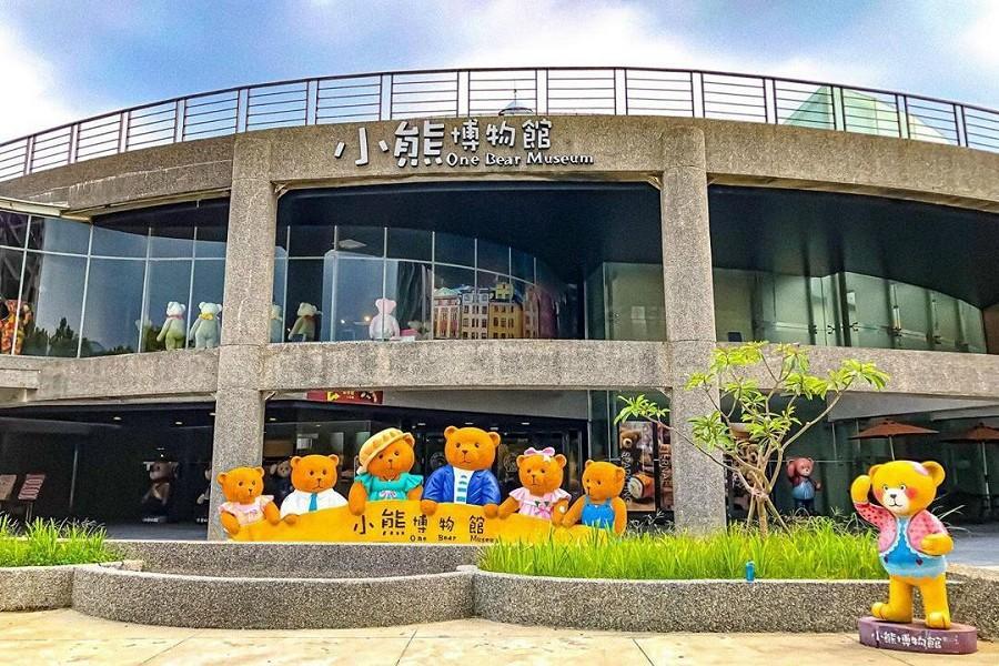 【新竹】綠光馬武督森林‧關西小熊博物館一日遊(親子同樂)