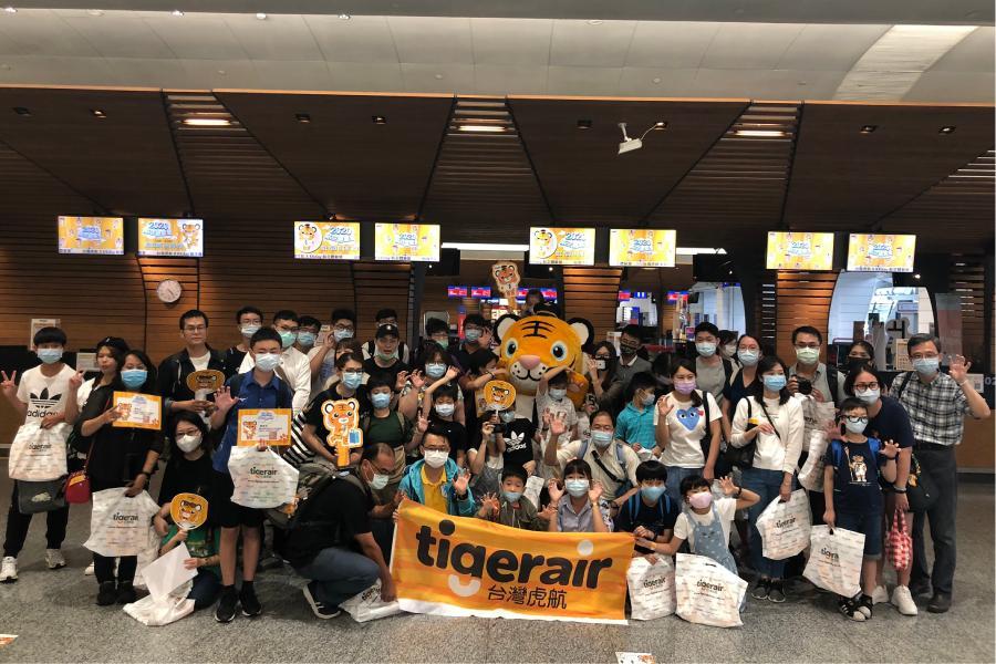 【創意旅遊】台灣虎航ㄧ日航空體驗營