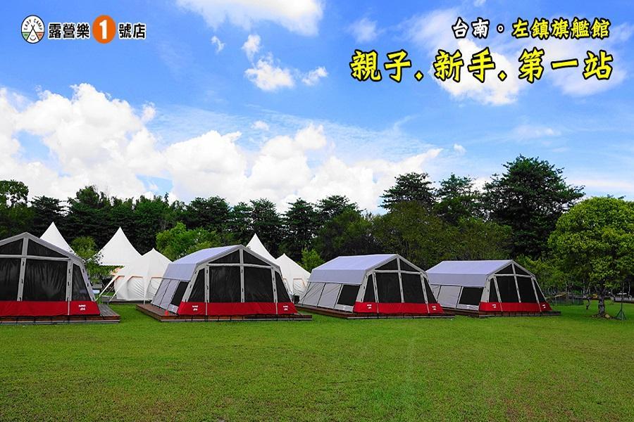 【四人成行小包團】露營樂系列~台南左鎮輕鬆露、龍貓公車站、田寮月世界2日