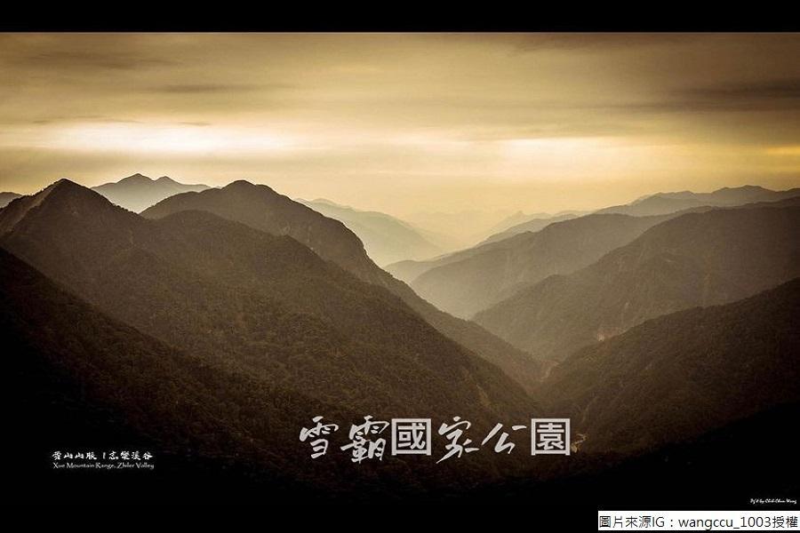 【台中出發-到府接送】雪霸觀霧~野馬瞰山步道.北埔老街二日(小巴GO)