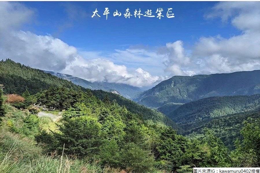 【安心旅遊梅花座】太平山見晴懷古步道、青蔥農場DIY、升等松風文旅2日