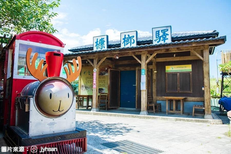 【童樂趣】動物園、槺榔驛小火車、南寮漁港、想像製造所2日遊