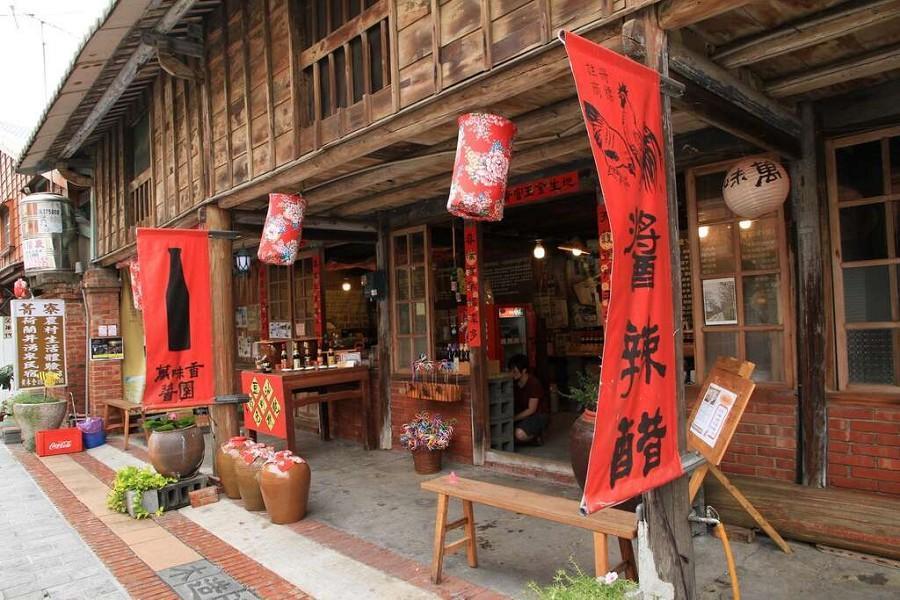 【開心農場在台南】菁寮老街、乳牛的家、總爺藝文中心、東山咖啡2日