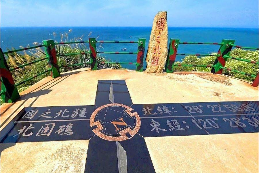 【愛在馬祖向海致敬】南北竿+東引淨灘三日遊(松山出發)