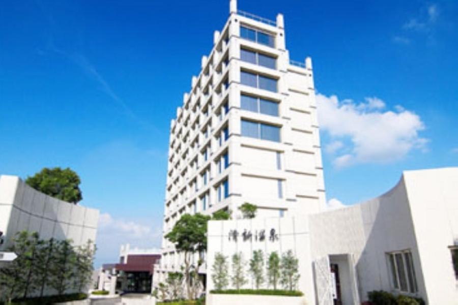 烏日清新溫泉度假飯店