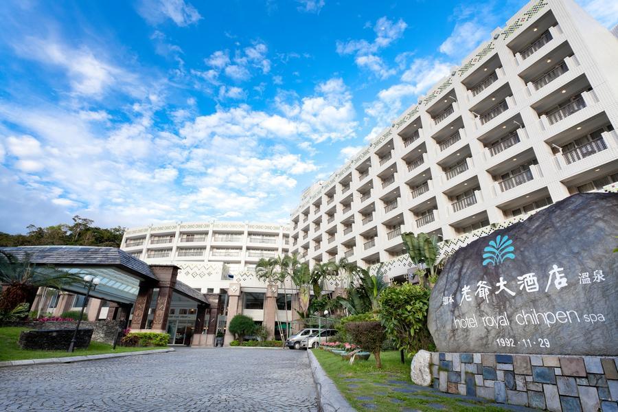 知本老爺酒店