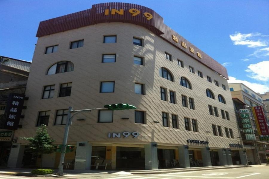 金門IN99精品旅館