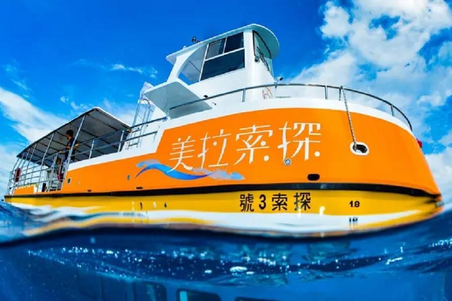 玻璃船半潛艇體驗&海洋探索