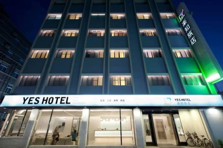 【台東】樂知旅店 3天(可續住)