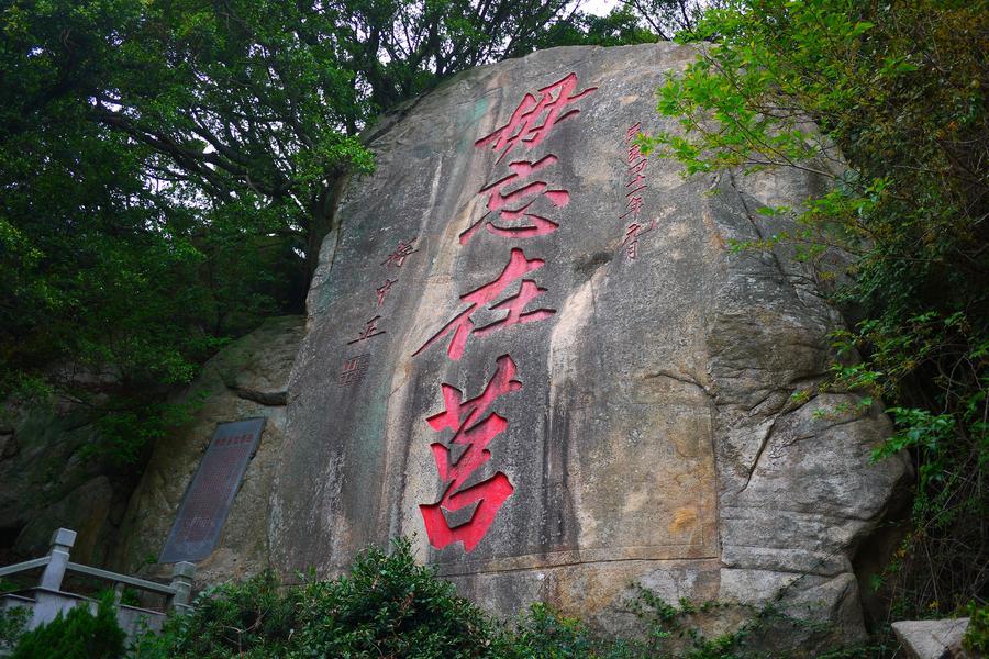 台南飛金門